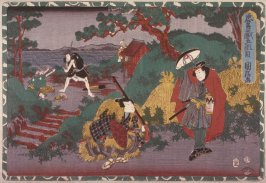 Act 5 from the Storehouse of Loyalty (Chushingura) (fifth image from a complete set of twelve)