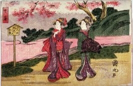 The Tenth Mont (Jugatsu) from an untitled series of the Twelve Months