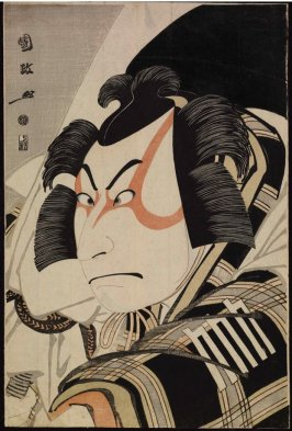 "Bust Portrait of the Actor Nakamura Nakazō II as Matsuomaru in the ""Carriage-Stopping"" Scene in the Play ""Sugawara's Secret"" at the Miyako Theater"