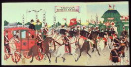 The Meiji Emperor's Victory Procession