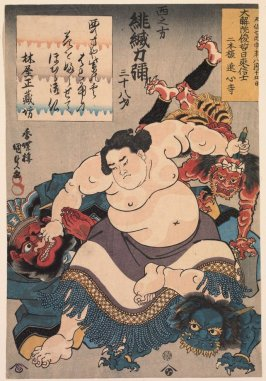Memorial Portrait of the Wrestler Hiodoshi Rikiya Defeating Two Demons and the God of Hell