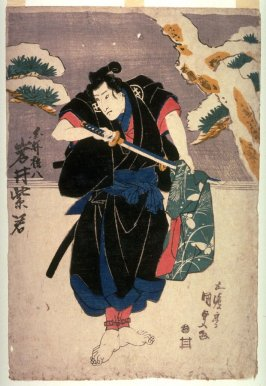 Iwai Shijaku in the role of Shirai Gompachi