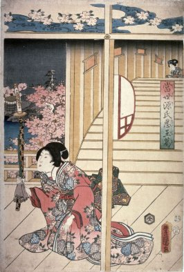"""[Lady with Sword, from the series, """"Modern Genji""""]"""