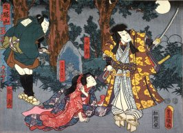 Marutsuka Mountain (Marutsukayama) with the Actors Dosetsu, Hamaji, GakuzoKonayaDays from an untitled series of half-block scenes from kabuki plays