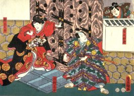 Actors as Fujisawa Shiro, Asari Yoichi, and Hangakufrom an untitled series of half-block scenes from kabuki plays