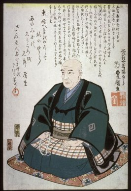 Memorial portrait of Hiroshige