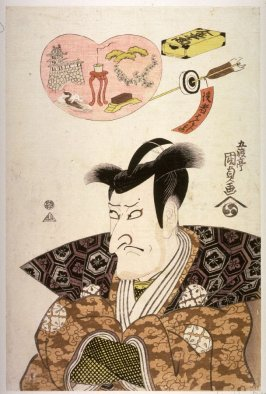 Half-length portrait of Matsumoto Kishiro V