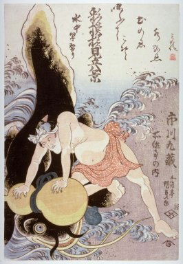 Ichikawa Kyuzo as a fisherman trying to catch a catfish in a gourd