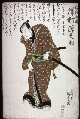 Sawamura Gennosuke as Takebe Genzo in the play Sugawara denju