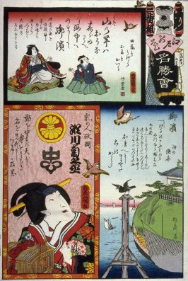 Segawa Kikunojo as the Nurse Masaoka, Children, Fshng Boat in Group 2. No. Me. Ohama from the series The Flowers of Edo Matched with Famous Places (Edo no hana meisho awase), from a collaborative harimaze series