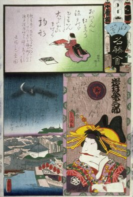 Iwai Kumasabuo as Miuraya no Takao in Group 10. No. To. Komagata  from the series The Flowers of Edo Matched with Famous Places (Edo no hana meisho awase), from a collaborative harimaze series
