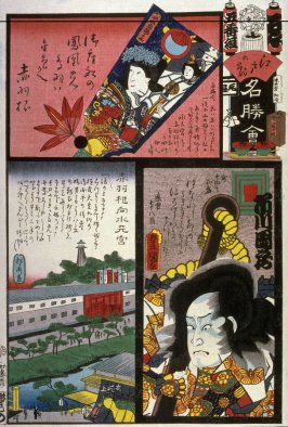 Ichikawa Danzo as Tomomori  in Group 5. No. Ye. Akabane, from the series  The Flowers of Edo Matched with Famous Places (Edo no hana meisho awase),  from a collaborative harimaze series