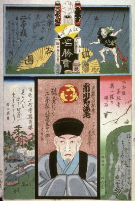 Ichikawa Ebizo as the Poet Basho, Tombs of Itcho, Kikaku, Umbrellas in the Rain in Group 3. No. Hon. Nihonenoki from the series  The Flowers of Edo Matched with Famous Places (Edo no hana meisho awase),  from a collaborative harimaze series
