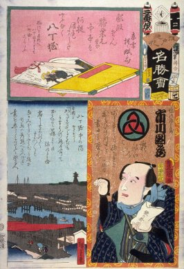 Ichikawa Danzo as Yajinobei in Group 2, No. Hyaku. Hatchobori,part of a diptych of illustrated volumes of Hizakurige, Central Bridge (Nakanohashi) with A002087,  from the series  The Flowers or Edo Matched with Famous Places (Edo no hana meisho awase),  f
