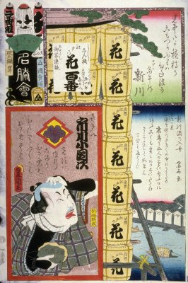 Ichikawa Kodanji as Kitahachi, Wine Books and Casks of Wine in Group 2, No. Sen. Shinkawa ,part of a diptych of illustrated volumes of Hizakurige, Central Bridge (Nakanohashi) with A002086,  from the series  The Flowers of Edo Matched with Famous Places (