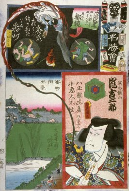 Arashi Kichisaburro as Asayama Tetsuzan, Ghosts, Ushigafuchi in Group 1. No. Man. Kudan from the series The Flowers of Edo Matched with Famous Places (Edo no hana meisho awase), from a collaborative harimaze series