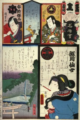 Sagawa Senjo as Kuzunoha, Kawarazaki Gonjuro as Abe no Yasuma, Actor as Ashiya Doman, Oji Inari Shrine in Group Supplement. No. King. Oji, from the series  The Flowers of Edo Matched with Famous Places (Edo no hana meisho awase),  from a collaborative har