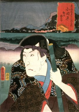 Morita Kanya as Iinuma Katsugoro at Odawara, Station 10 from the series Fifty-three Stations of the Tokaido (Tokaido gojusantsugi no uchi)