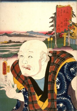 Arashi Isaburo as the Porter Heisaku at Numazu, Station 13 from the series Fifty-three Stations of the Tokaido (Tokaido gojusantsugi no uchi)