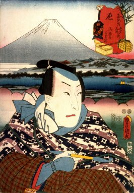 Sawamura Chojuro as Gofukuya Jubei at Hara, Station 14 from the series Fifty-three Stations of the Tokaido (Tokaido gojusantsugi no uchi)