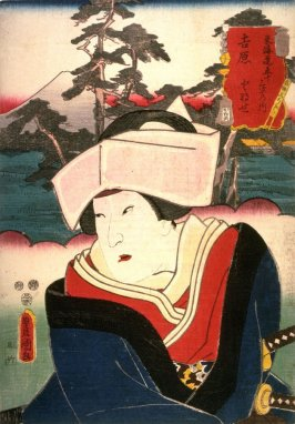 Arashi Rikan III as  Tonasa  at Yoshiwara, Station 15 from the series Fifty-three Stations of the Tokaido (Tokaido gojusantsugi no uchi)