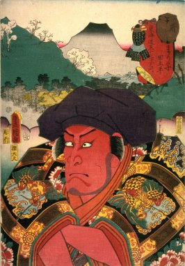 Kataoka Ichizo as Tagohei at Mariko, Station 21 from the series Fifty-three Stations of the Tokaido (Tokaido gojusantsugi no uchi)