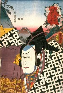 Arashi Kichisaburo as Rokuyata at Okabe, Station 22 from the series Fifty-three Stations of the Tokaido (Tokaido gojusantsugi no uchi)