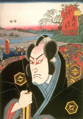 Bando Mitsugoro III as Kumagai Naozane at Fujieda, Station 23 from the series Fifty-three Stations of the Tokaido (Tokaido gojusantsugi no uchi)