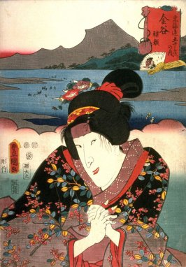 Bando Shuka V as Asagao at Kanaya, Station 25 from the series Fifty-three Stations of the Tokaido (Tokaido gojusantsugi no uchi)