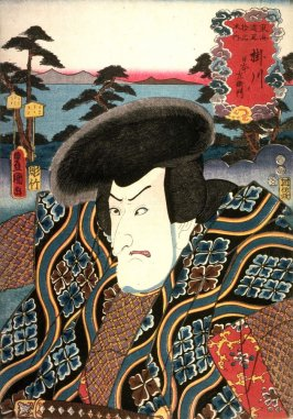 Matsumoto Koshiro V as Nippon Saemon at Kakegawa, Station no. 27 from the series Fifty-three Stations on the Tokaido(Tokaido gojusantsugi no ushi)