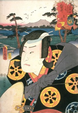 Arashi Rikan as Tadanobu at Fukuroi, Station no. 28 from the series Fifty-three Stations on the Tokaido(Tokaido gojusantsugi no ushi)