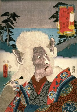 Onoe Kikugoro III as the Cat Witch of Nakozuka at Shirasuka. Station No. 33 on the Tokaido from the series  Fifty-three Stations of the Tokaido (Tokaido gojusantsugi no uchi)