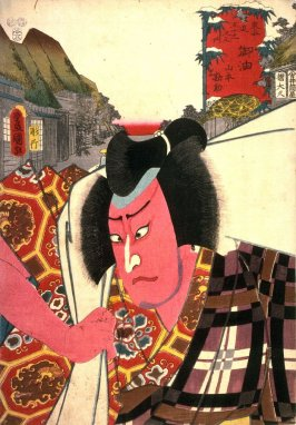 Mimasa Daigoro as Yamamoto Kansuke at Goyu, Station no. 36 on the Tokaido from the series Fifty-three Stations of the Tokaido (Tokaido gojusantsugi no uchi)