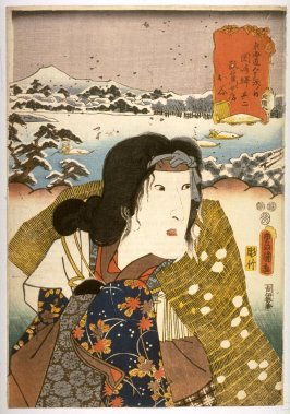 Actor  as Masaemon's Wife  at Okazaki, Station no. 39 of the series Fifty-three