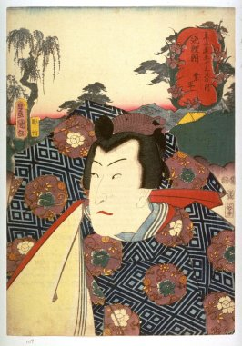 BandoTakesaburo as Narihira at Chiryu Station no. 40 of the series Fifty-three