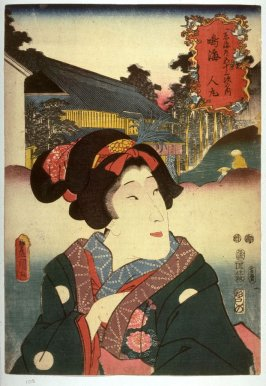 Onoe Kikujiro as Hitomaru at Narumi, Station no. 41 on the Tokaido from the series  Fifty-three Stations of the Tokaido (Tokaido gojusantsugi no uchi)