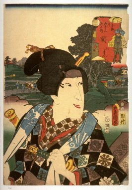 Iwai Shijaku as Koman at Seki, Station no. 48 on the Tokaido from the series Fifty-three Stations of the Tokaido (Tokaido gojusantsugi no uchi)