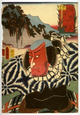 Seki Sanjuro II as Jirozo at Sakanoshita, Station no. 49 on the Tokaido from the series  Fifty-three Stations of the Tokaido (Tokaido gojusantsugi no uchi)
