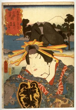 Bando Shuka V as the Courtesan Kisegawa at the Kise River, in the series Spots between Stations on the Tokaido (Tokaido no aida)