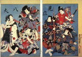 An Ideal Cast for the Story of Eight Dogs (Mitate hakkenden), two right panels of a triptych