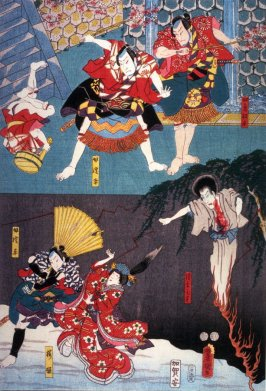 Actors as the Yakko Tobahei and Yodohei, the Ghost of Seigen, and Sakurahime in scenes from a play based on the romance between the Abbot Seigen and Sakurahime  from an untitled series of half-block scenes from kabuki plays