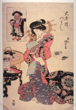 Courtesan and painting of praying devil