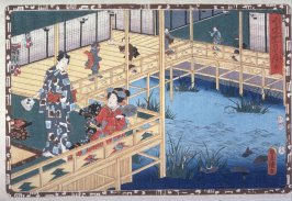 Genji and lover by a carp pond