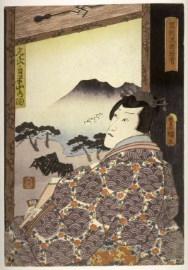 Ichikawa Danjuro VIII as Ashikaga Jiro Kanja Seated Before a Landscape Painting by Kose Kanaska,