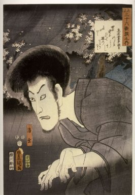 The Actor Onoe Kikugoro III as the Ghost of the Obsessed Monk Seigen, illustrating a poem by Ariwara no Narihira from the series Modern Versions of the Thirty-Six Poets (Mitate sanjurokkasen no uchi)