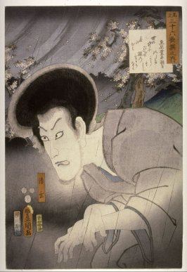 The Actor Onoe Kikugoro III as the  Ghost  of the Obsessed Monk Seigen, illutrating a poem by Ariwara no Narihira from the series Modern Versions of the Thirty-Six Poets (Mitate sanjurokkasen no uchi)