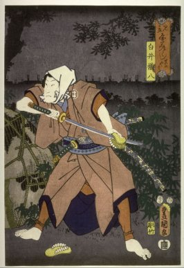 Actor as Shirai Gompachi in True Darkness or Darkness of Truth (Shin no yami) from the series Darkness (Mitate yami zukushi)