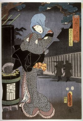 Ko yue no yami Actor as Gihei's Wife Osono in Darkness for a Child (Ko yue no yami) from the series Darkness (Mitate yami zukushi)