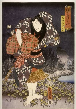 Actor as Inuta Kobungo in Deep Darkness (Kurayami) from the series Darkness (Mitate yami zukushi)