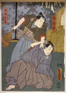 Actors as Fukuska Mitsugi and Honest Shodaju, panel of a polyptych